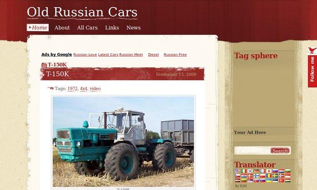 oldrussiancars.com