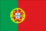 Jardim de Infância de Sebolido - Portugal