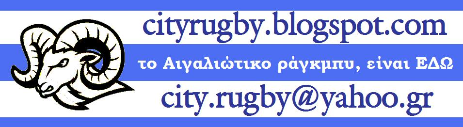 City Rugby