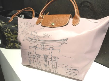 Longchamp Miyajima Limited Edition