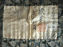 Un rakusu en provenance du Japon, qui nous est parvenu.