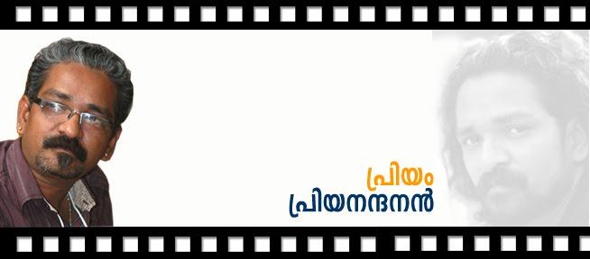 പ്രിയനന്ദനന് :: Priyanandanan