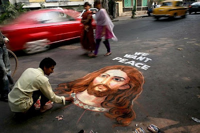 Beautiful Jesus Drawing