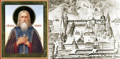 Мефодий Песношский