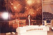 中国50周年国庆期间