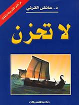 كتاب رائع