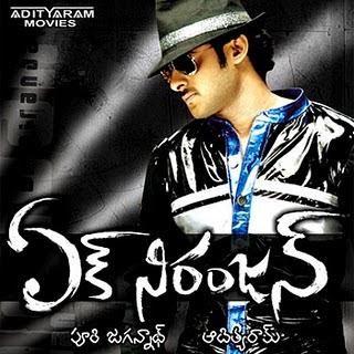 Watch Ek Niranjan (2009) Telugu Movie Online and Download ...