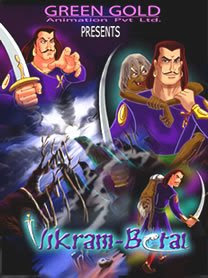 Vikram Betal (2007) - Animation Movie