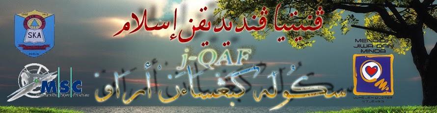 Blog j-QAF Panitia Pendidikan Islam SK Arau
