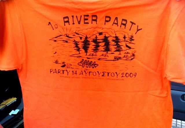 Εικόνες από τη περιοχή του river party-κατασκήνωση