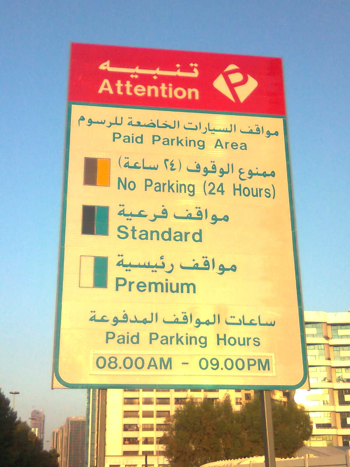Parking only for its 89
