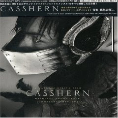 Soundtracks - Casshern