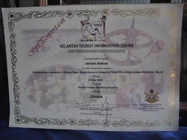 sijil kemenangan