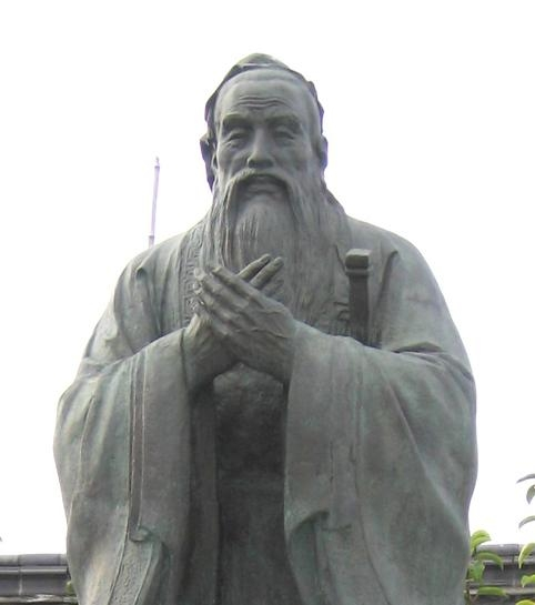a description of confucianism on the philosophical system based on the teaching of confucius Learn about confucianism, the philosophical system founded on the teaching of confucius, which dominated the sociopolitical life of china for most of that country's histo.