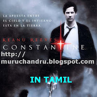 Constantine in tamil