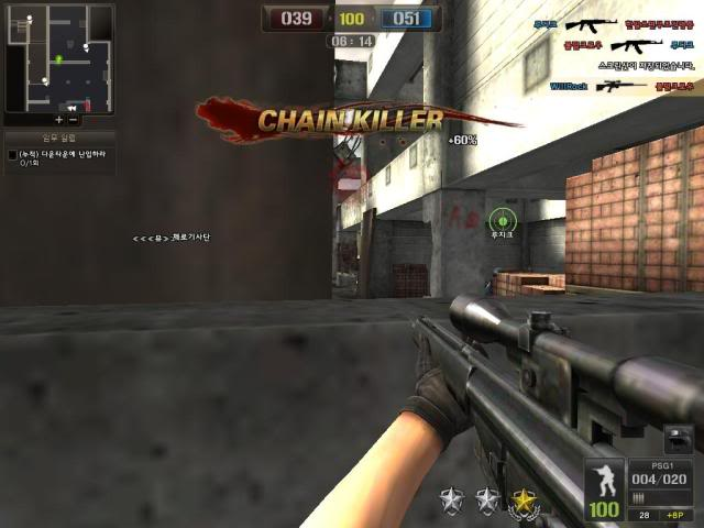 point blank game. pangkat point blank indonesia.