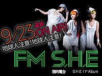FM S.H.E