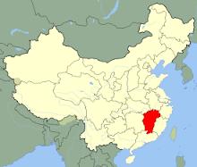 Jiangxi Province, China