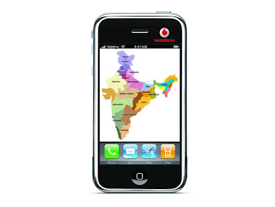 Grey market price of iPhone in india