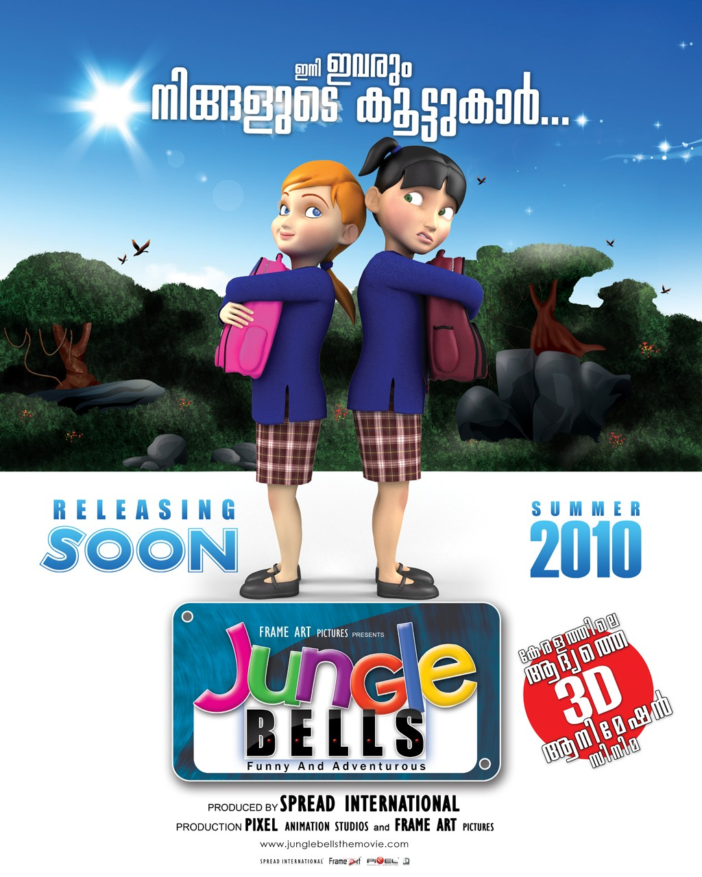 http://4.bp.blogspot.com/_597Km39HXAk/TCiiTj4H1lI/AAAAAAAAHVM/rNVBdeNyaWU/s1600/jungle-bells-movie-wallpaper09.jpg