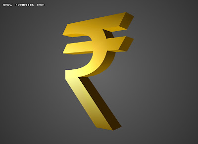 Rupee Symbol Gold Vector Download