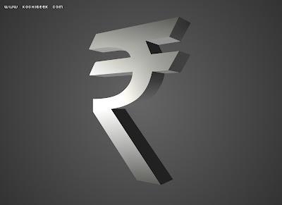 Rupee Symbol Silver Vector Download
