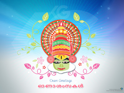 Onam Greeting card 2010