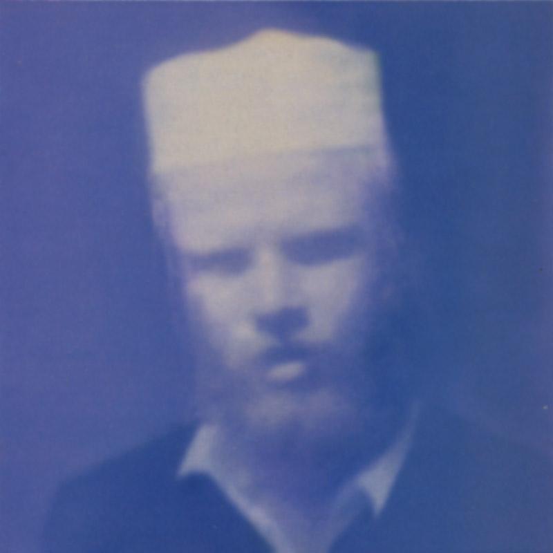 Jandek - Khartoum album cover