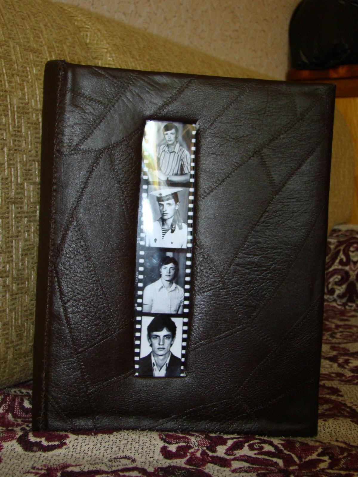 Подарок из старых фото