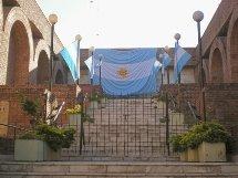 Dirección de Turismo / Municipalidad de Córdoba / Obispo Mercadillo