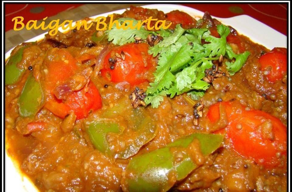Maa Inti Vanta - My Home Cooking: Baigan Bharta