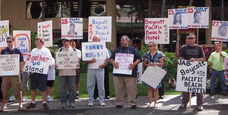 パシフィックビーチホテル・ボイコットキャンペーン Pacific Beach Hotel Boycott Campaign