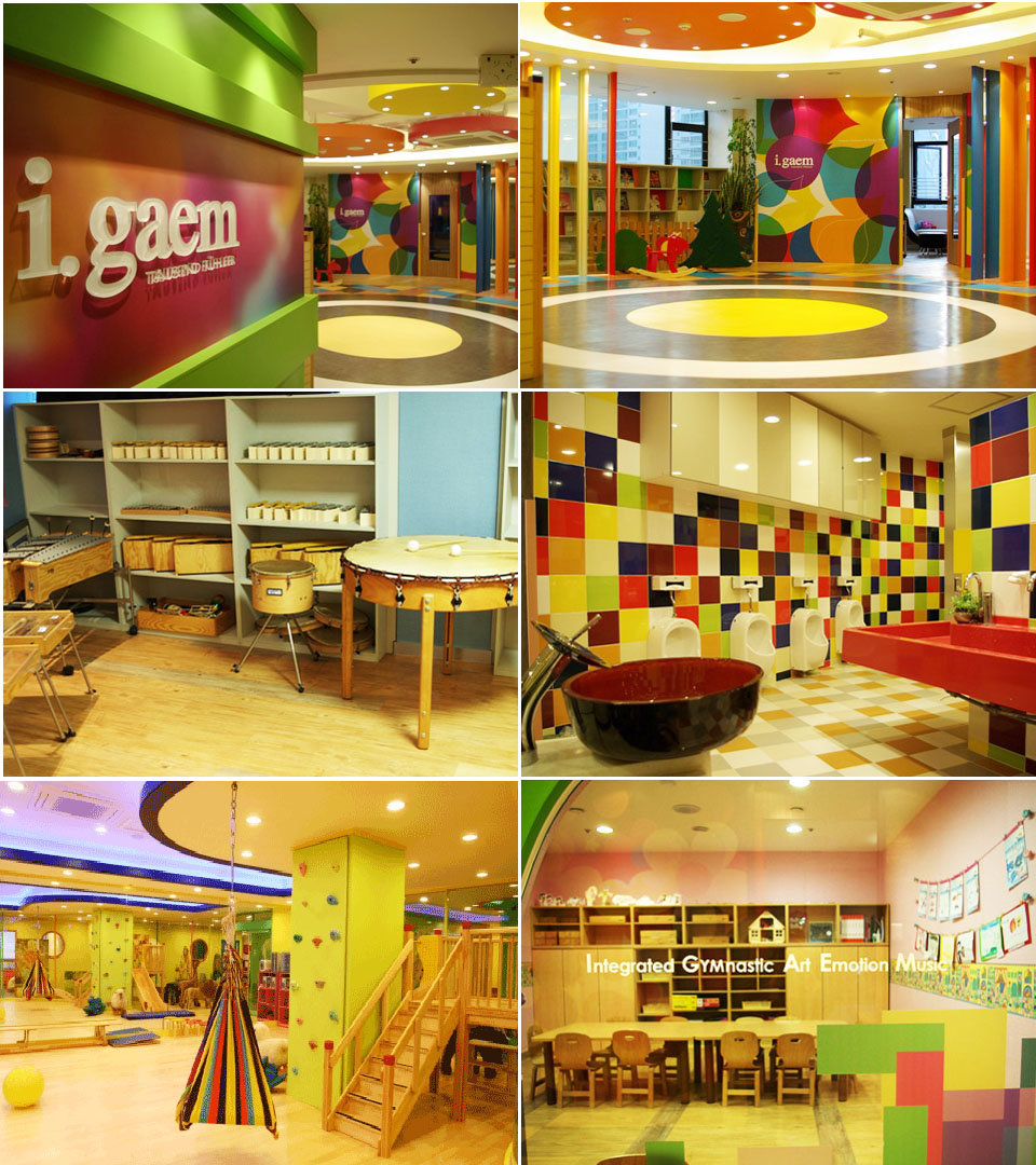 Korean Preschool