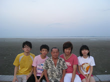 we and our grandfather..