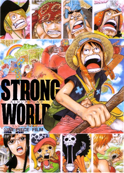 [DF] One Piece - Strong World - Film 10 [French DVDRip]