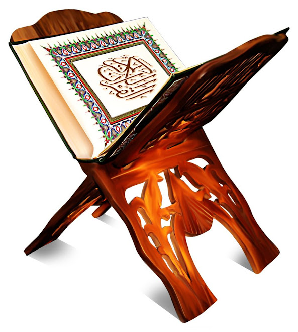 THE HOLY BOOK QURAN AL KARIM