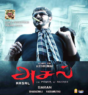 The Shooting Of Asal Starring Ajith Has Been Completed Re Recording And Dubbing Work Is Going On Film Which Produced By Shivaji