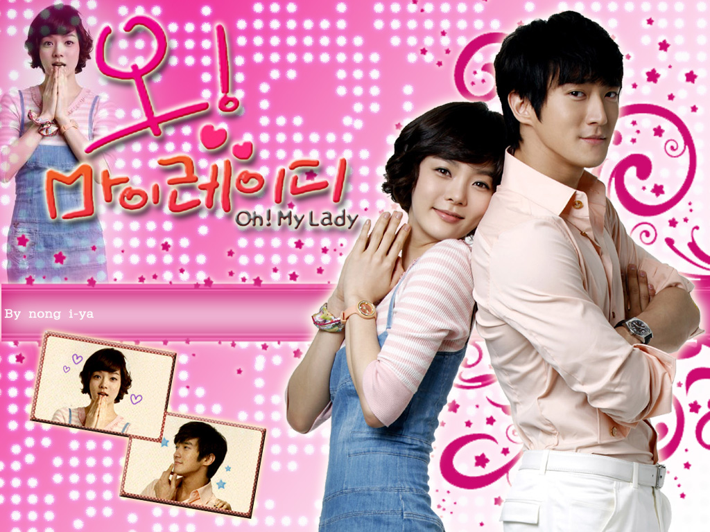 oh my Lady Korean Drama Kiss Scene Korean Drama oh my Lady