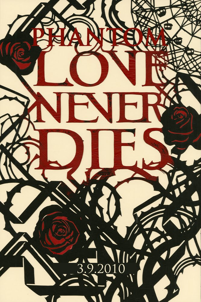 [Love+Never+Dies+-+Main+Poster]