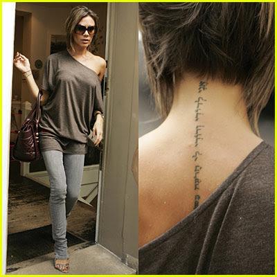 lady gaga tattoos on back. Lady Gaga Back Tattoo: LADY