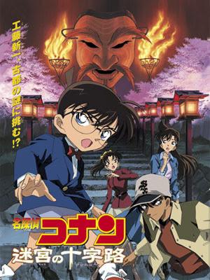 Thám Tử Lừng Danh Conan Movie 07: Mê Cung Trong Thành Phố Cổ