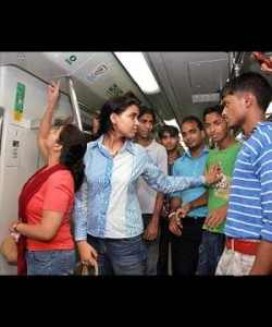an assignment on eve teasing Eve teasing: law of the land now a day we often see the scenarios of eve teasing on the daily it is being spread out from country side to country side day by day and it is being introduced to the new generation as regards eve teasing on and on.