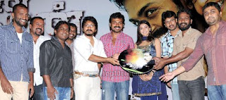 Exclusive Excerpts: Karthi's 'Naan Mahaan Alla' audio launched in style