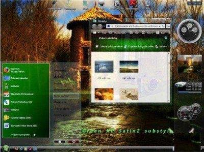 ��� � �� �� ����� �������� ��� �� Spring style theme for windows XP