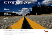 One Cal Day Japan