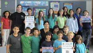 Global Dreamers Ein Ganim School