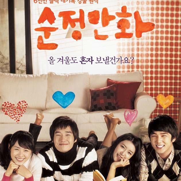 lovely drama korea hello schoolgirl movie 2008
