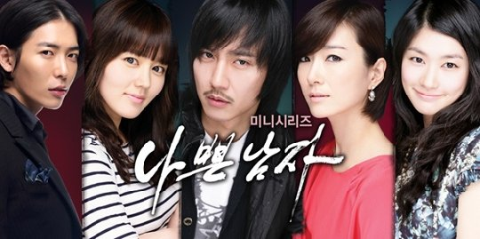 Sinopsis Bad Guy / Bad Boys Episode 1-17 Terakhir