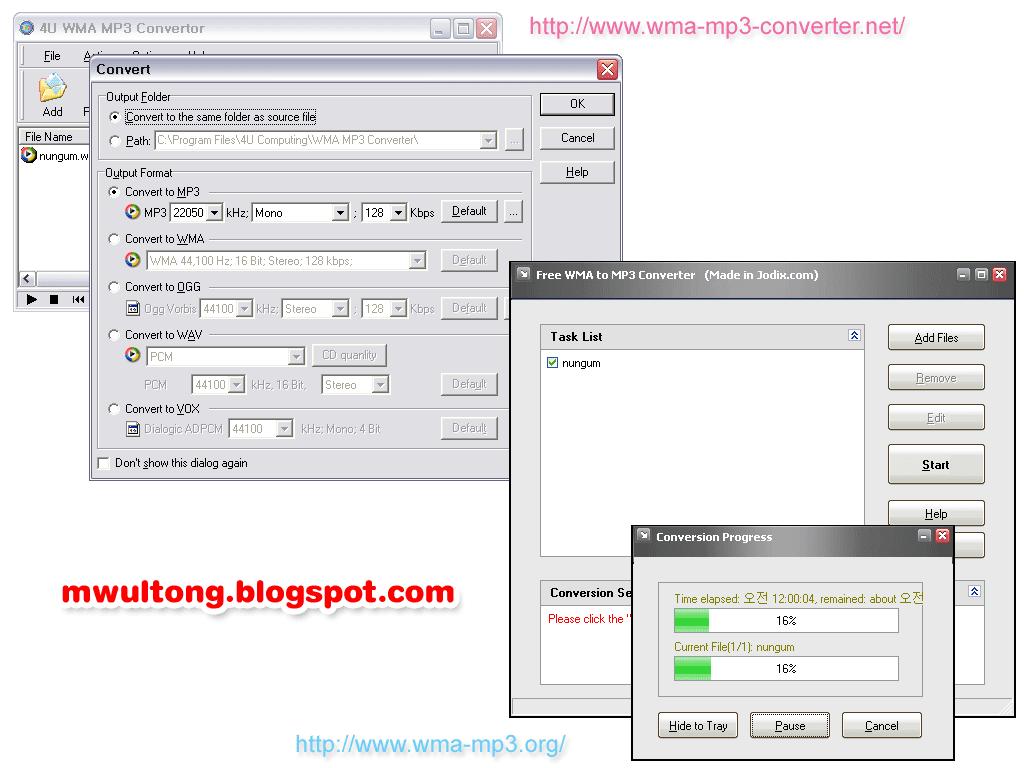 WMA ASF 파일, MP3 변환기