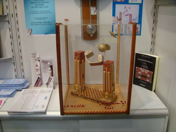 Georgios Kertsopoulos GRAVITY-ANTI GRAVITY ELEVATED PERPETUAL MOTION MACHINE OF THE SECOND CLASS